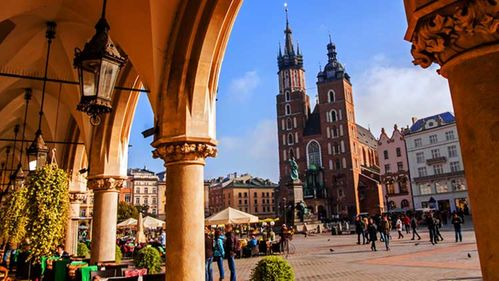 Krakow Premium Break