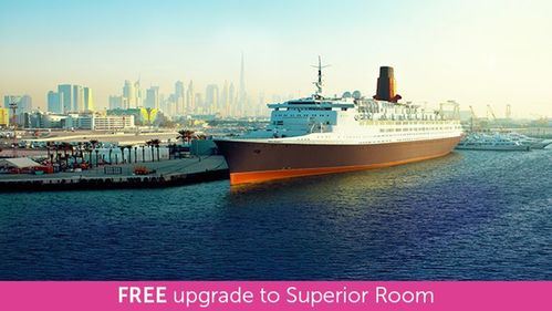 Dubai Break on QE2